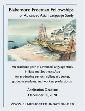 Fellowships for Advanced Asian Language Study