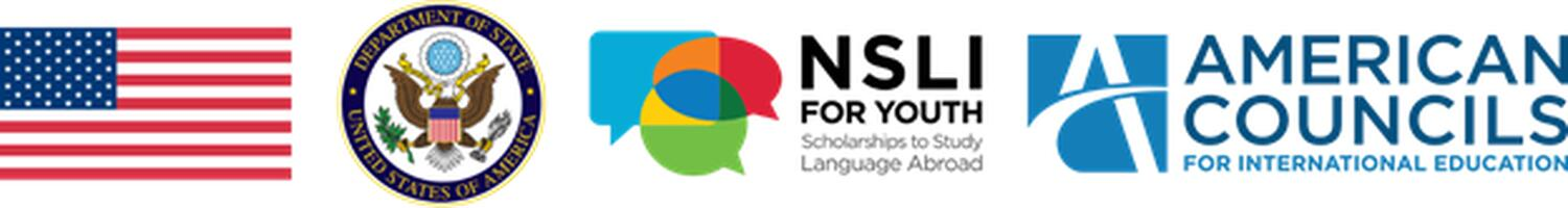 The 2021-22 NSLI for Youth application is now available!
